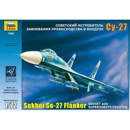 Купить Сборная модель Звезда Самолет «Су-27»
