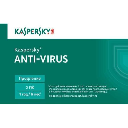 Купить Антивирусное программное обеспечение Kaspersky Kaspersky Anti-Virus 2014 Russian Edition. 2-Desktop, 1 year, Renewal Card
