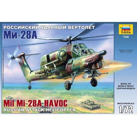 """Купить Сборная модель Звезда Вертолет """"Ми-28"""""""