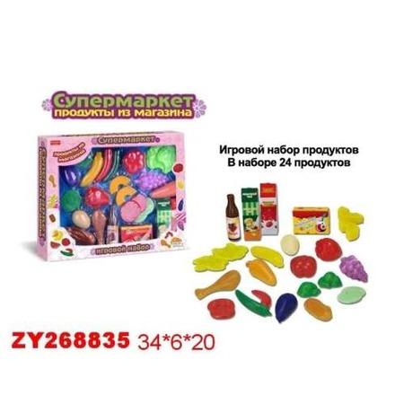 Купить Набор игровой для девочек Zhorya «Супермаркет» Х75809
