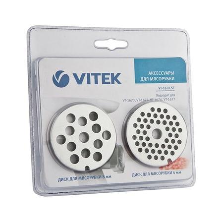 Купить Набор аксессуаров для мясорубки Vitek VT-1626