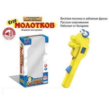 Купить Инструмент игровой Zhorya «Гаечный ключ»