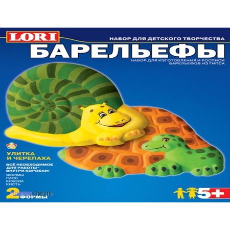 Купить Набор для творчества LORI Барельеф из гипса. Улитка и черепаха