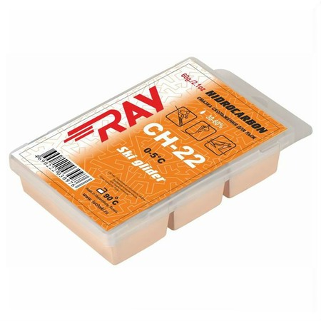Купить Парафин RAY СН22