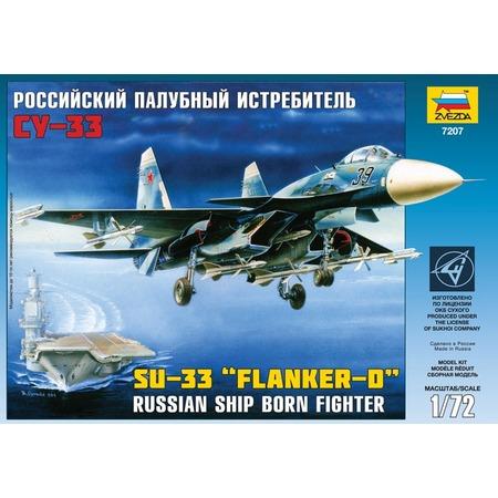 """Купить Подарочный набор Звезда самолет """"Су-33"""""""