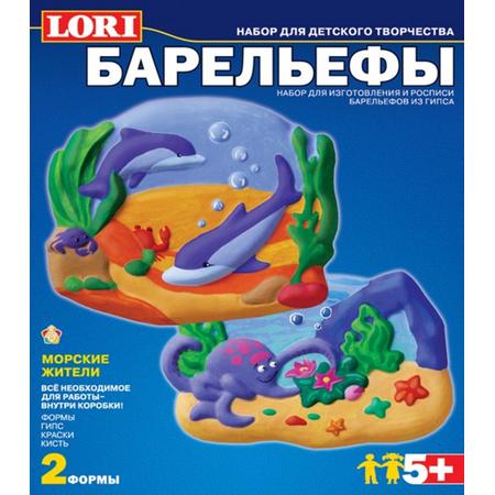 Купить Набор для творчества LORI Барельеф из гипса. Морские жители