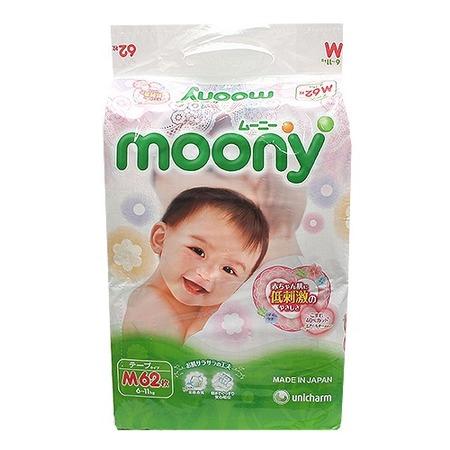 Купить Подгузники Moony S 6-11 кг. 62 шт