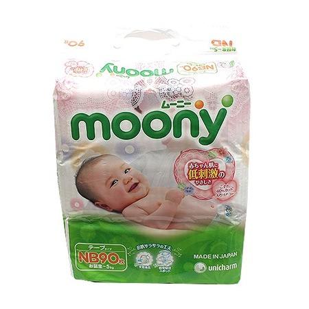 Купить Подгузники MOONY для новорожденных