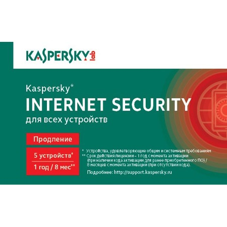 Купить Антивирусное программное обеспечение Kaspersky Kaspersky Internet Security Multi-Device Russian Ed. 5-Device, 1 year, Renewal Card