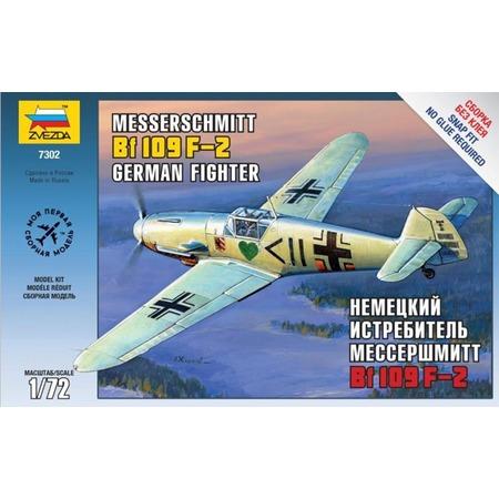 Купить Сборная модель Звезда немецкий истребитель Мессершмитт Bf-109F2 7302