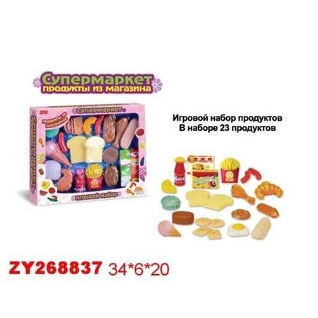 Купить Набор игровой для девочек Zhorya «Супермаркет» Х75810