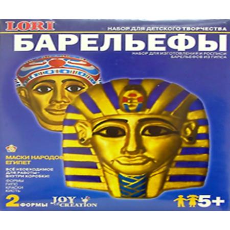 Купить Набор для творчества LORI Барельеф из гипса. Маски народов мира. Египет