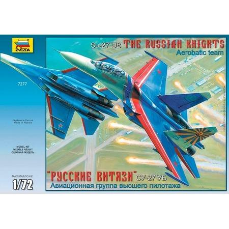 Купить Сборная модель Звезда Самолет «Су-27УБ» «Русские витязи»
