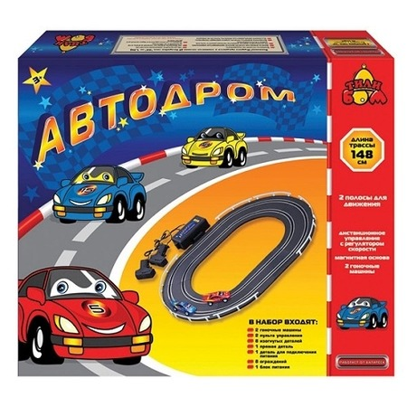 Автодром игрушечный Тилибом Т80433