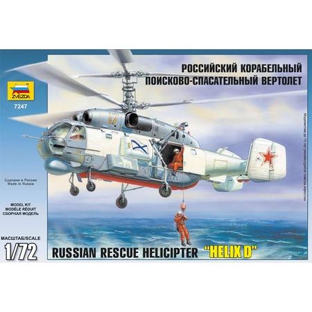 Купить Сборная модель Звезда Российский корабельный поисково-спасательный вертолет