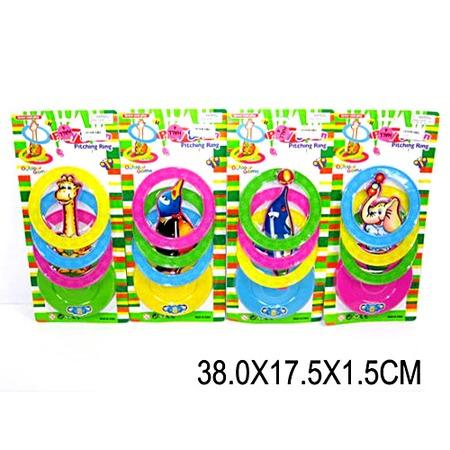 Купить Кольцеброс детский Shantou Gepai SG-23003ABCD. В ассортименте