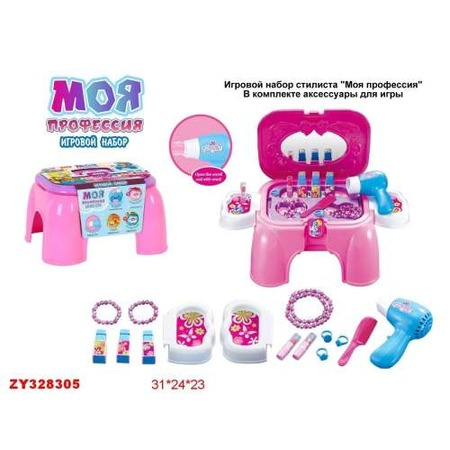 Купить Набор игровой для девочек Zhorya «Стилист»