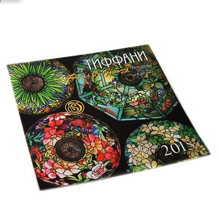 Купить Тиффани. Календарь настенный на 2015 год