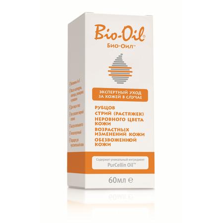 Купить Косметическое масло Wellneo Bio-Oil