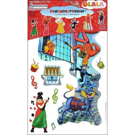 Купить Наклейки для стен Союзмультфильм «Бременские музыканты»