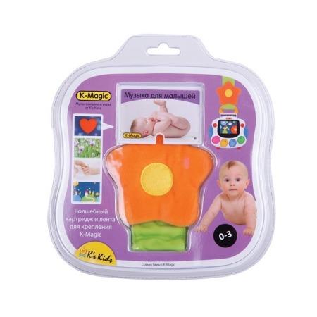 Купить Набор картриджей K-Magic «Музыка для малышей»