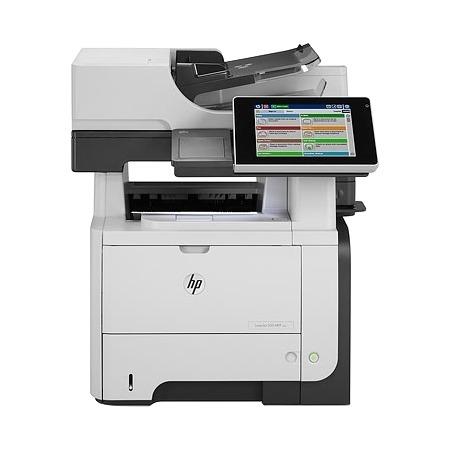 Купить Многофункциональное устройство HP LaserJet Enterprise 500 MFP M525f (CF117A)