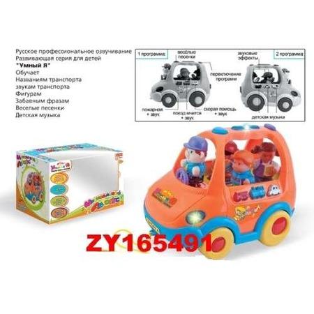 Купить Машина обучающая Zhorya Х75237. В ассортименте