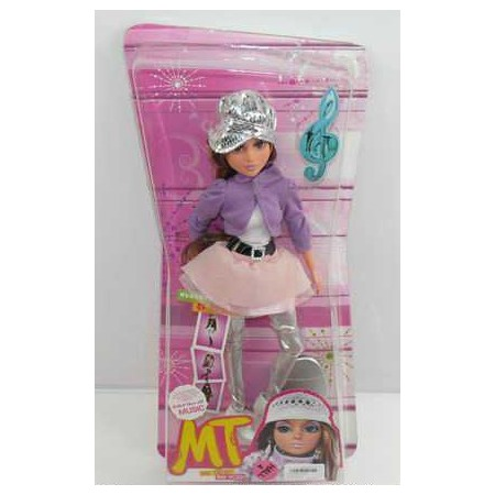 Купить Кукла 904268