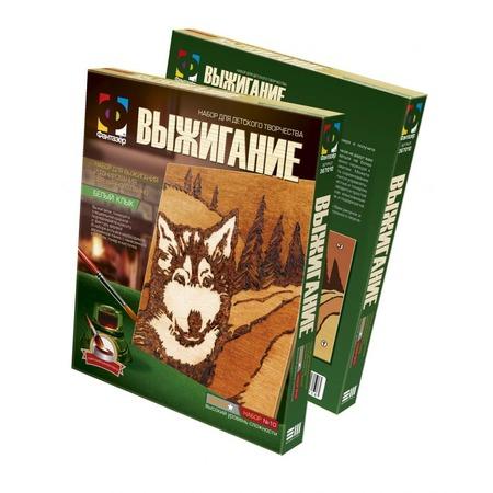 Купить Набор для выжигания Фантазер Волк