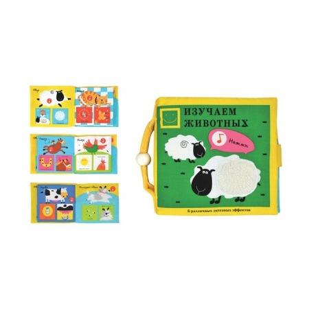 Купить Игрушка-книжка K'S Kids «Изучаем животных»