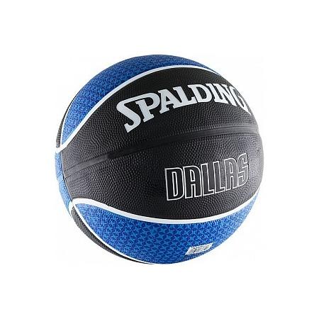 Купить Мяч баскетбольный Spalding 73-654 NBA Team Maverick SZ7 2011