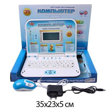 Купить Компьютер игрушечный Shantou gepai «Твой помощник»