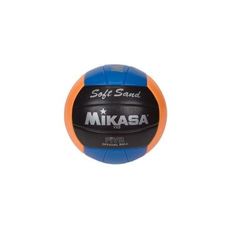 Купить Мяч волейбольный Mikasa VXS-01
