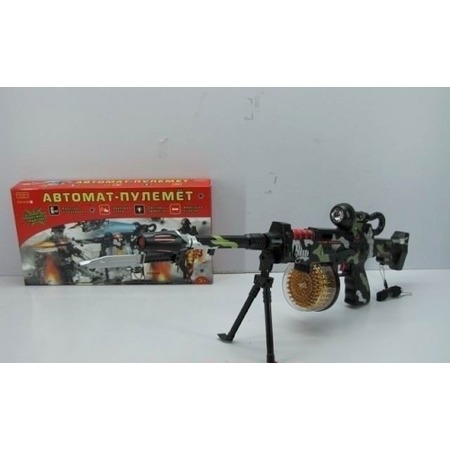Купить Автомат-пулемет Zhorya Х75053