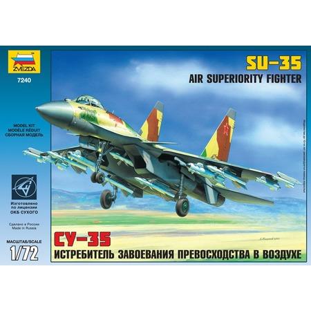 """Купить Сборная модель Звезда Самолет """"Су-35"""""""