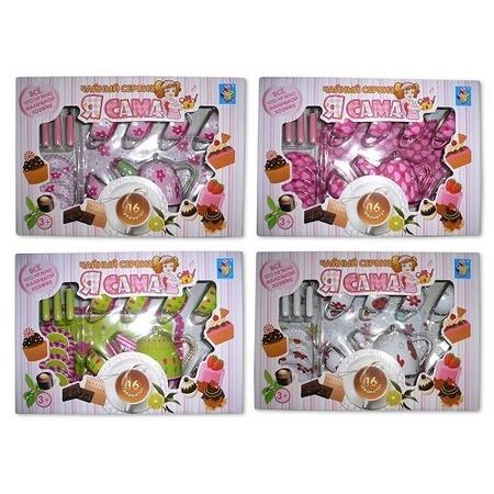 Купить Сервиз чайный игрушечный 1toy «Я сама» Т54604. В ассортименте