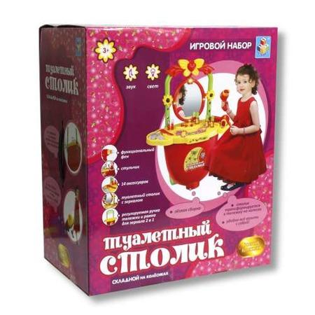 Купить Столик туалетный для девочек 1toy Т56711