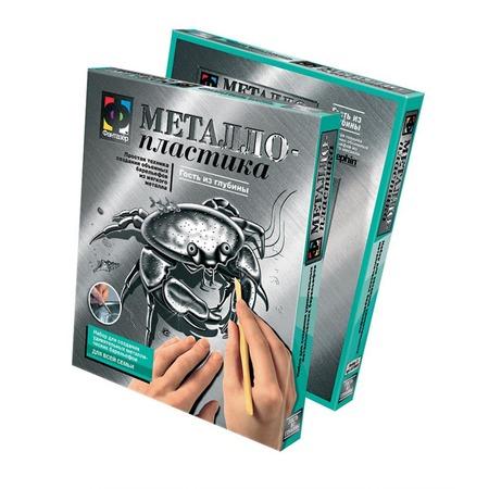 Купить Набор металлопластика Фантазер № 3 Гость из глубин (краб)