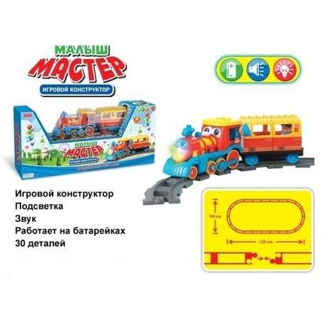 Купить Конструктор игровой Zhorya Х75286 Поезд