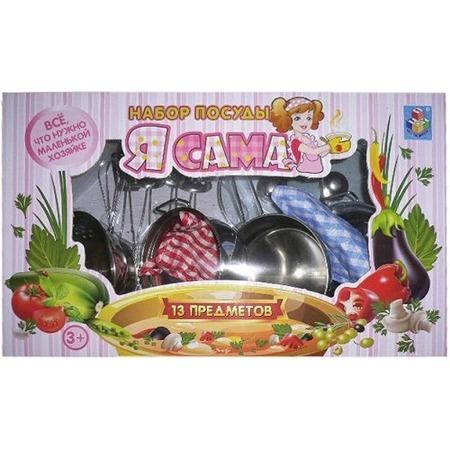 Купить Набор кухонной посуды игрушечный 1 TOY Т54601