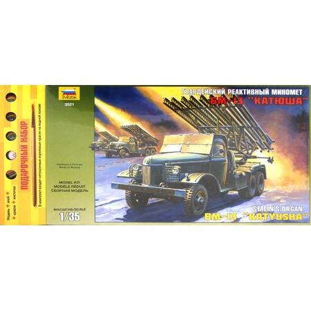 Подарочный набор Звезда БМ-13 «Катюша»