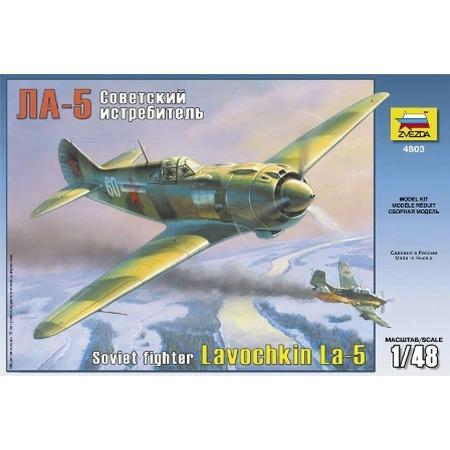 Купить Сборная модель Звезда Самолет «Ла-5»