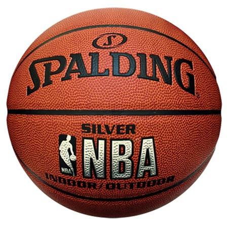 Купить Мяч баскетбольный Spalding Silver