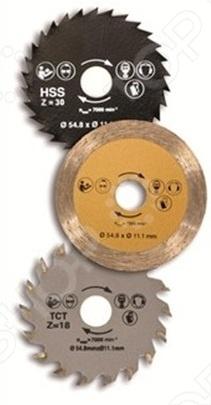 Пила универсальная Rotorazer Saw