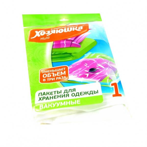 Пакет для одежды вакуумный Хозяюшка Мила 47016