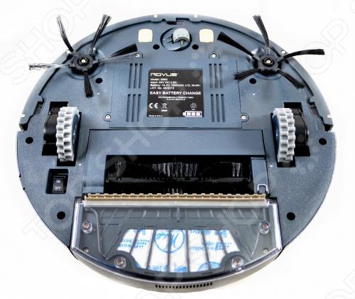 Робот-пылесос Rovus Smart Power DeLux S560 для светлых поверхностей